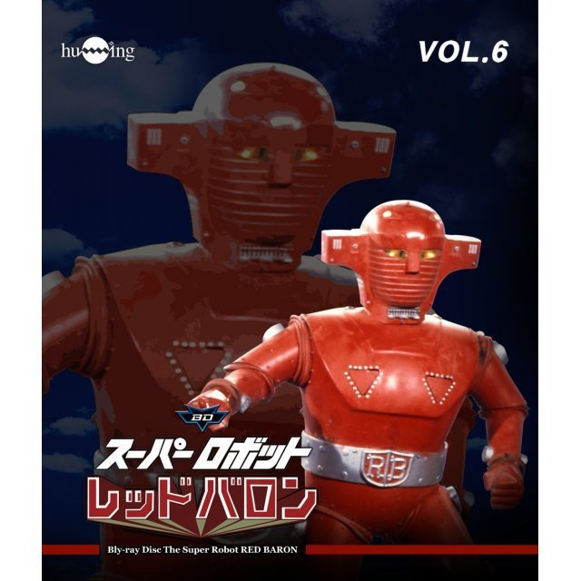 Super Robot Red Barron Vol.6
