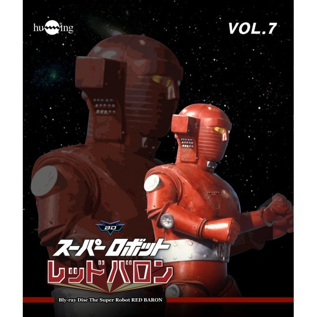 Super Robot Red Barron Vol.7