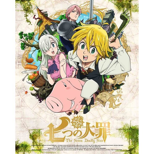 Seven Deadly Sins Vol.1 [DVD+CD Limited Edition]