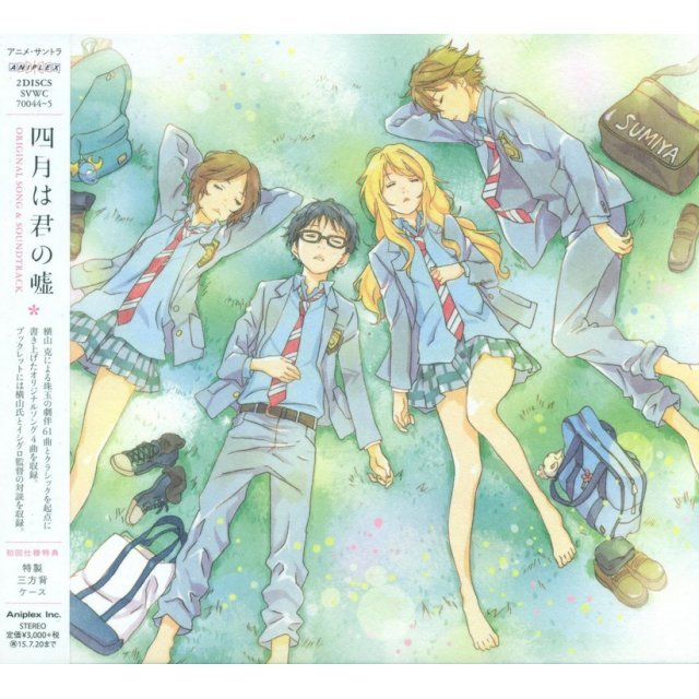 Your Lie In April Original Song & Soundtrack