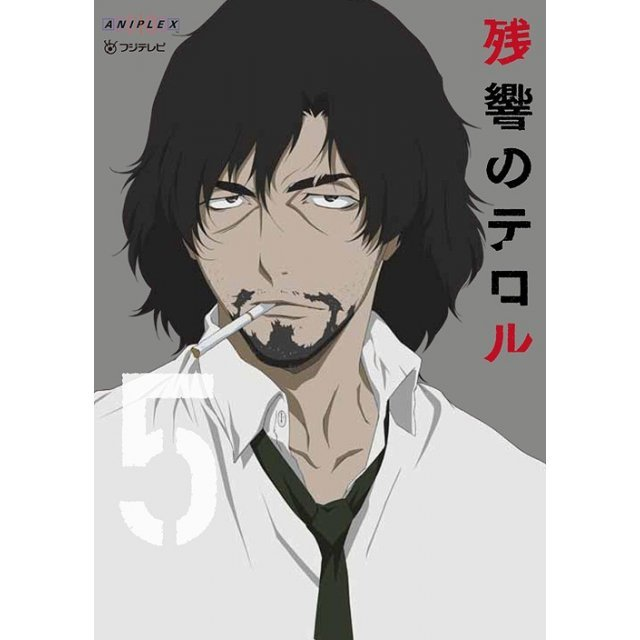 Zankyo No Terror Vol.5