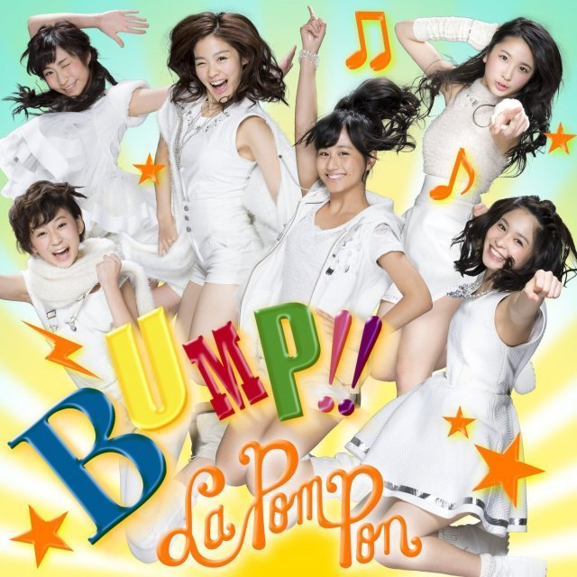 Bump [CD+DVD Limited Edition]