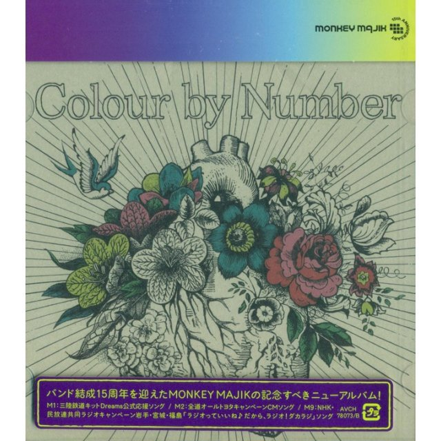 Colour By Number [CD+Blu-ray]