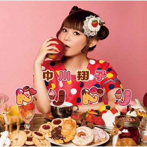 Doridori [CD+DVD Limited Edition]