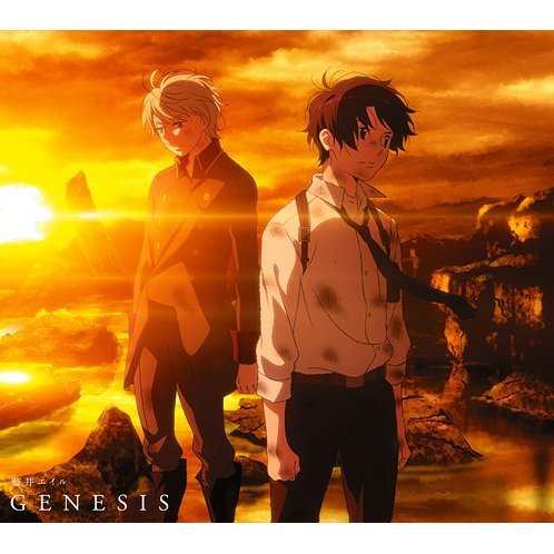 Genesis (Anime Ver.) [CD+DVD Limited Edition]