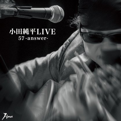 Junpei Oda Live - 57-answer