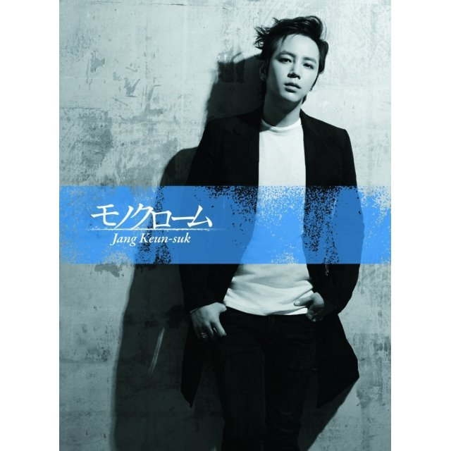 Monochrome [CD+DVD Limited Edition]