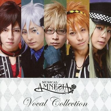 Musical - Amnesia Vocal Collection