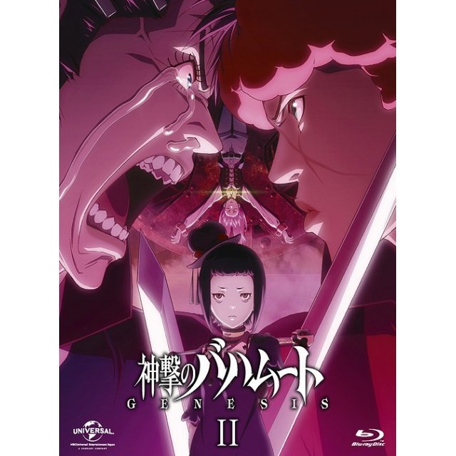 Shingeki No Bahamut Genesis II [Limited Edition]