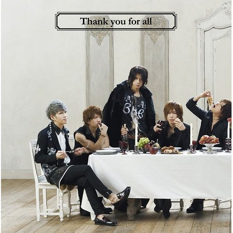 Thank You For All / From The Beginning [CD+DVD Limited Edition Type A]