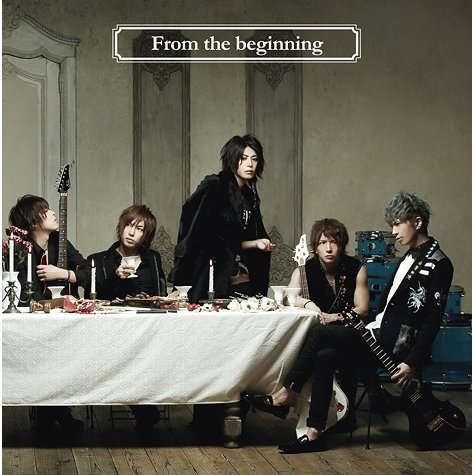 Thank You For All / From The Beginning [CD+DVD Limited Edition Type B]