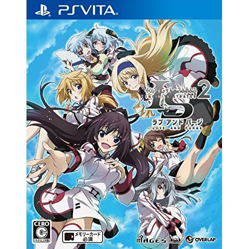 Infinite Stratos 2: Love And Purge