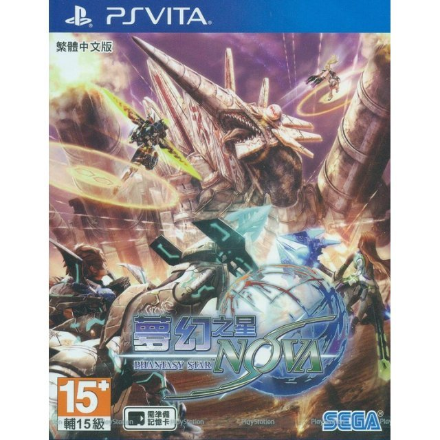 Phantasy Star Nova (Chinese Sub)