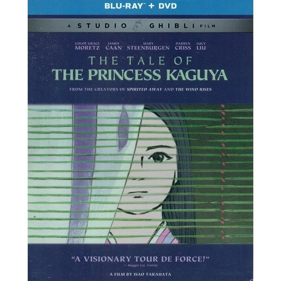 The Tale of The Princess Kaguya [Blu-ray+DVD]