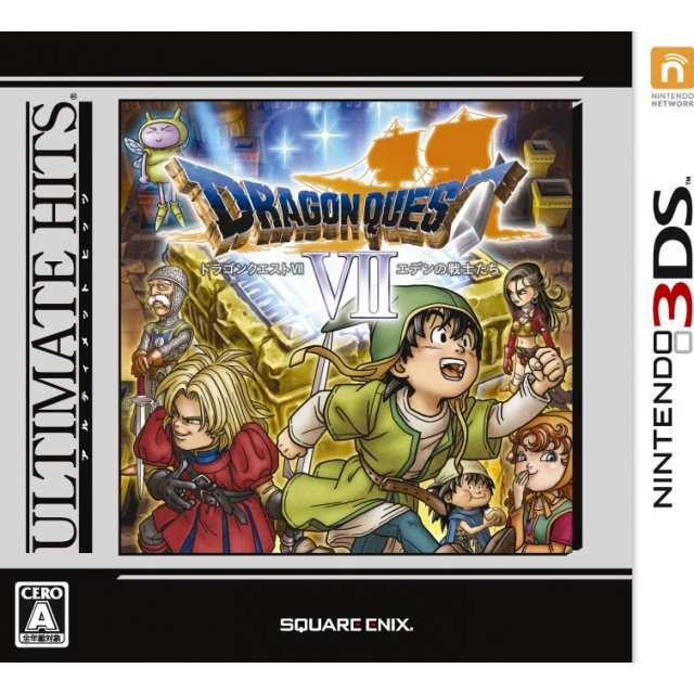 Dragon Quest VII: Eden no Senshitachi (Ultimate Hits)