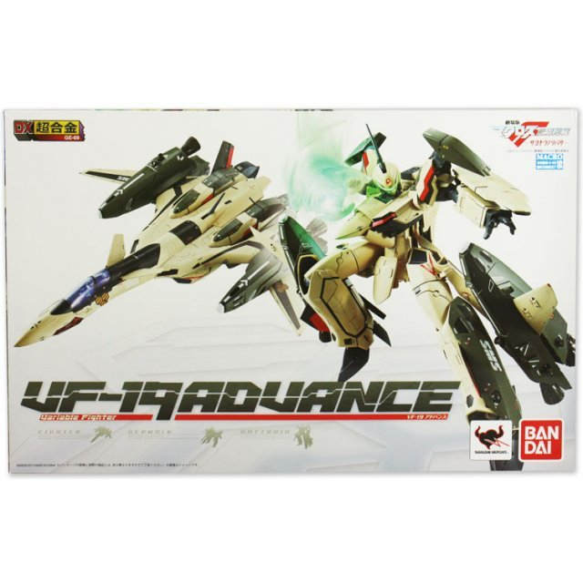 DX Chogokin Macross Frontier: VF-19 Advance