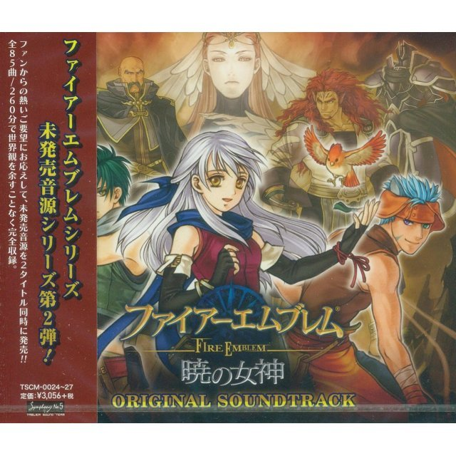 Fire Emblem Akatsuki no Megami Original Soundtrack