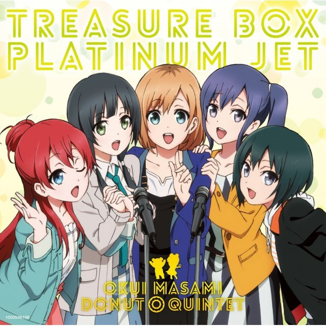 Takarabako - Treasure Box / Platinum Jet (Shirobako New Intro & Outro Theme) [CD+DVD Limited Edition]