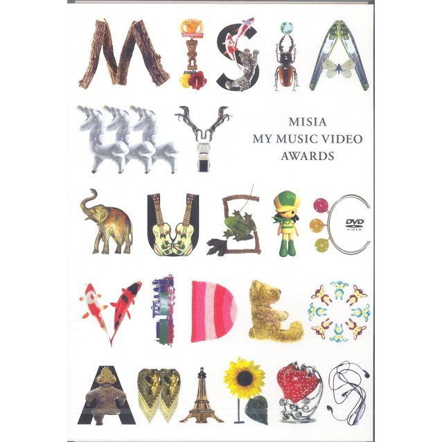Misia My Music Video Awards [CD+DVD]