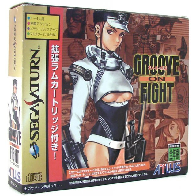 Groove On Fight (w/ 1MB RAM Cart)