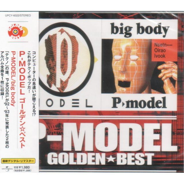 Golden Best: P-Model & Big Body