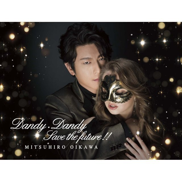 Dandy Dandy / Save The Future [CD+Mask Limited Edition]