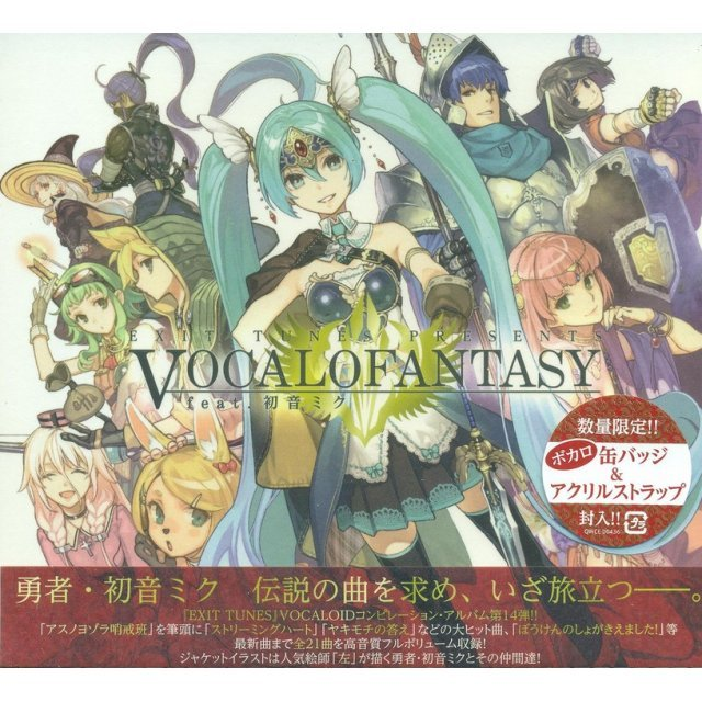 Exit Tunes Presents Vocalofantasy Feat. Hatsune Miku