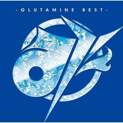 Mi - Glutamine Best [Limited Edition]