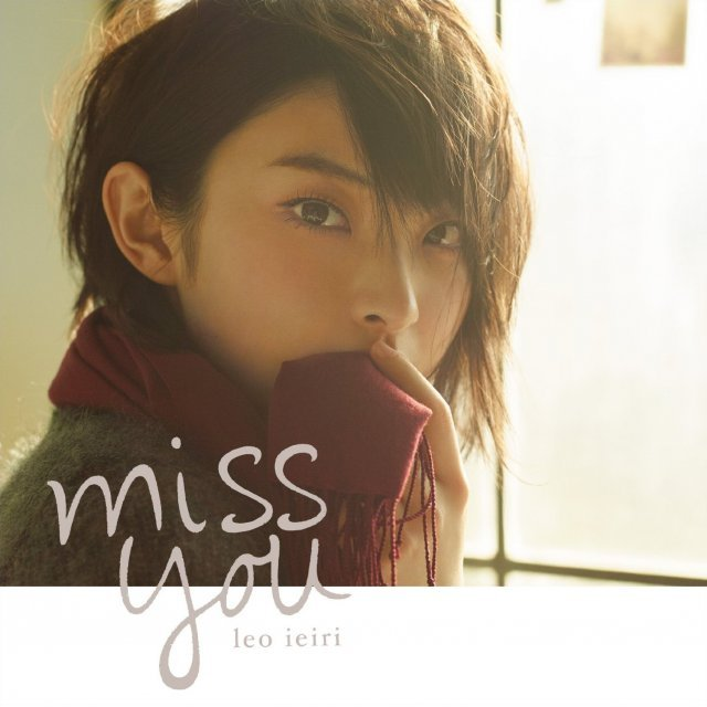Miss You [CD+DVD Limited Edition]
