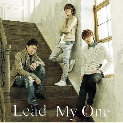 My One [CD+DVD Limited Edition Type A]