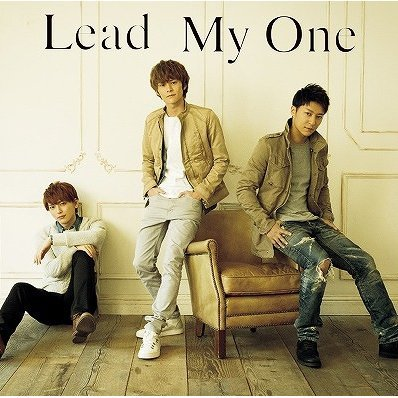 My One [CD+DVD Limited Edition Type B]