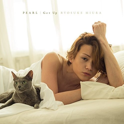 Pearl / Get Up [CD+DVD]