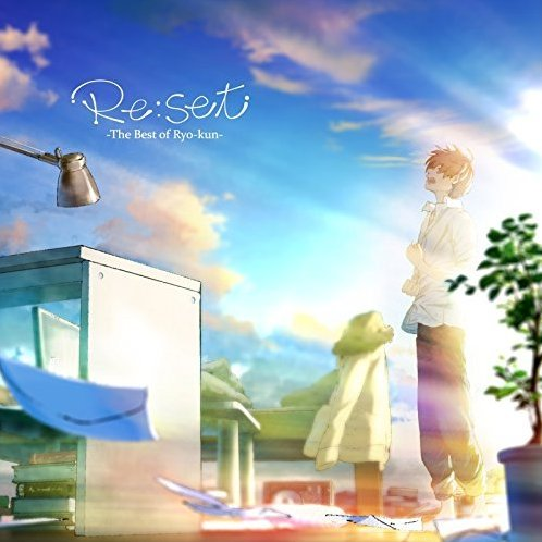 Re: Set - The Best Of Ryo-kun