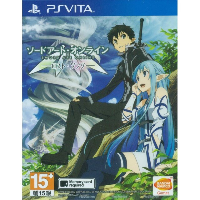 Sword Art Online: Lost Song (Japanese)