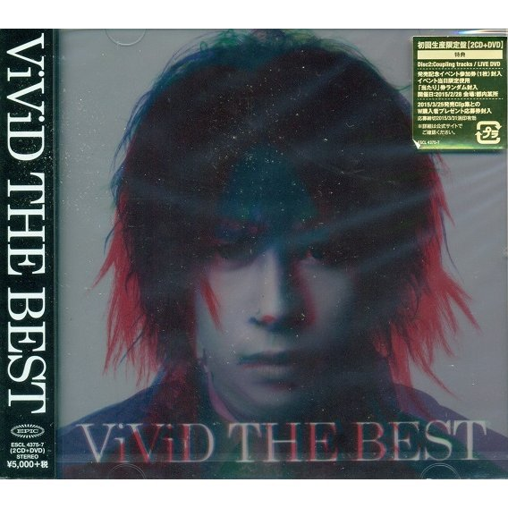 Vivid The Best [2CD+DVD Limited Edition Type A]
