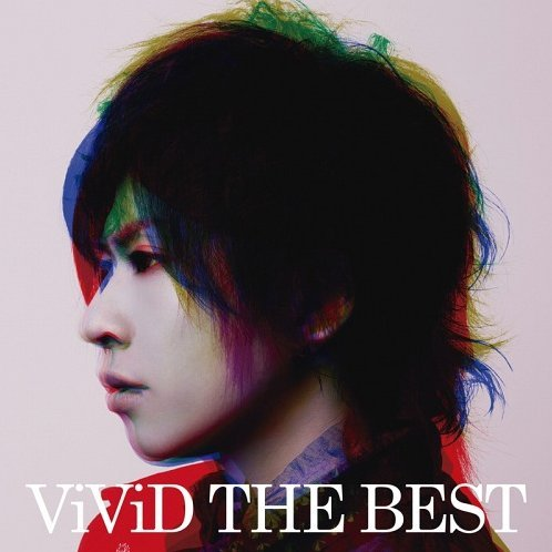 Vivid The Best [Limited Edition Type B]