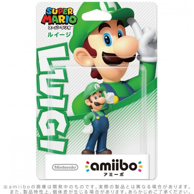 amiibo Super Mario Series Figure (Luigi)