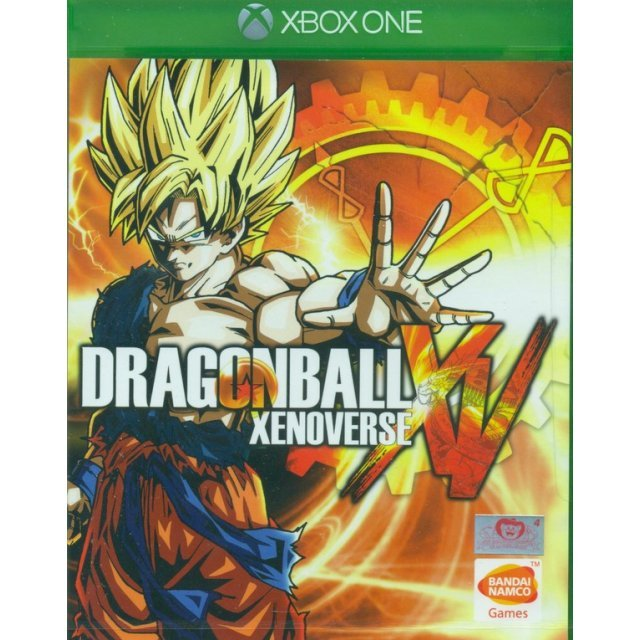 Dragon Ball: Xenoverse (English)
