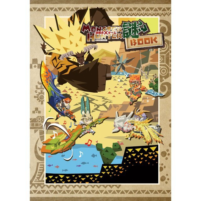 Nazotoki x Game Monster Hunter Nazo Book