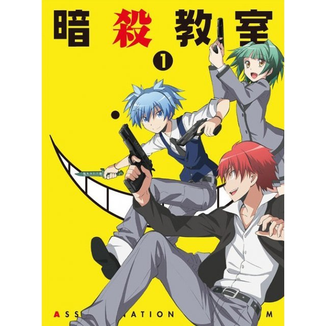 Assassination Classroom Vol.1 [DVD+CD Limited Edition]
