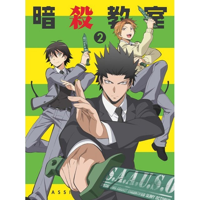 Assassination Classroom Vol.2 [Blu-ray+CD Limited Edition]
