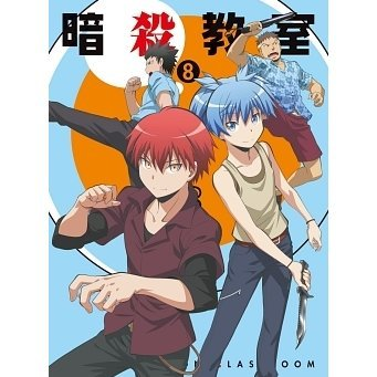 Assassination Classroom Vol.8 [Blu-ray+CD Limited Edition]