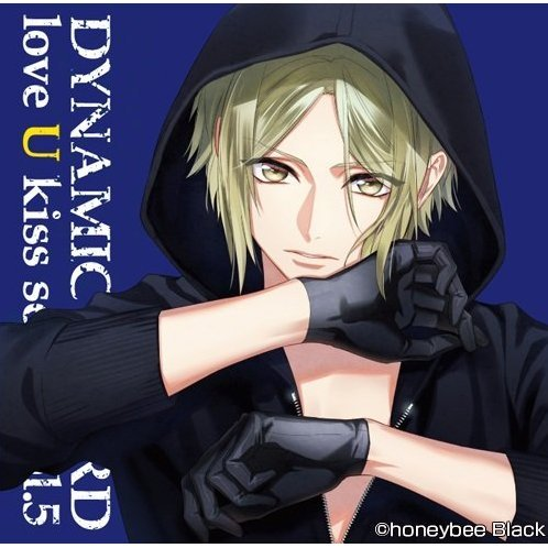 Dynamic Chord Love U Kiss Series Vol.5 - Chiya Suzuno