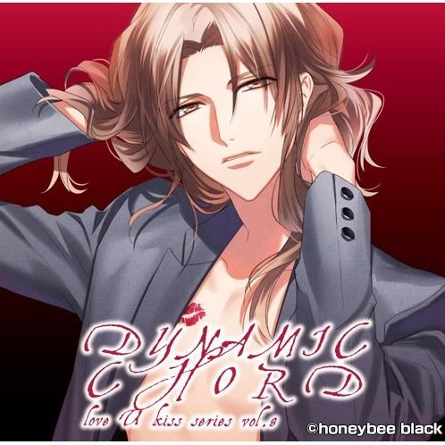 Dynamic Chord Love U Kiss Series Vol.8 - Tokiharu