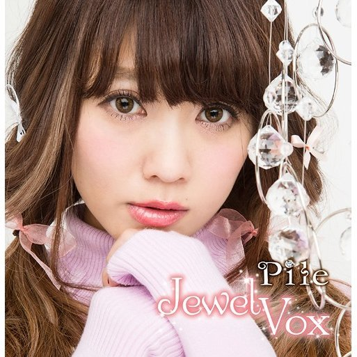 Jewel Vox [CD+DVD Limited Edition Type B]