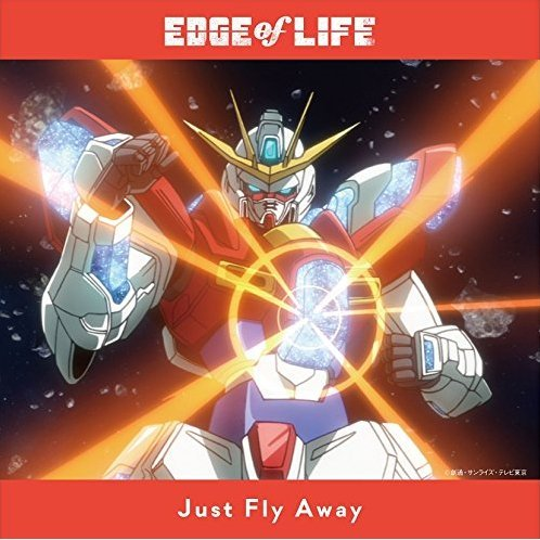 Just Fly Away [CD+DVD]