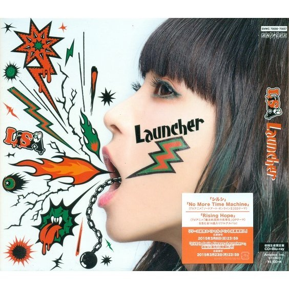 Launcher [CD+Blu-ray Limited Edition]