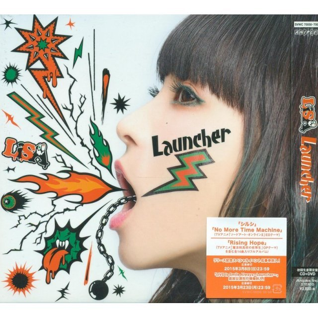 Launcher [CD+DVD Limited Edition]