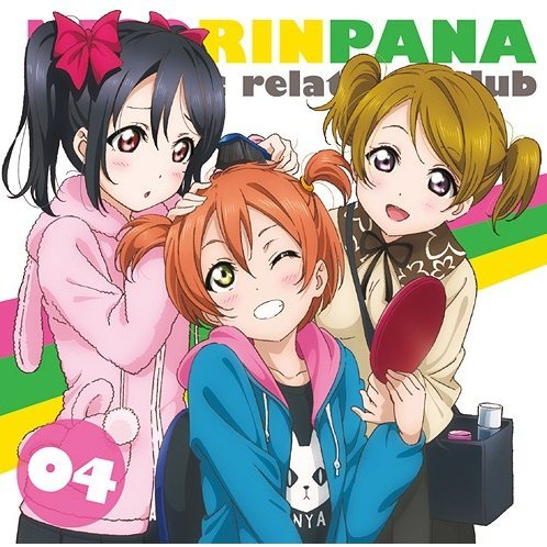 Love Live Muse Kouhoubu - Nicorinpana Vol.4
