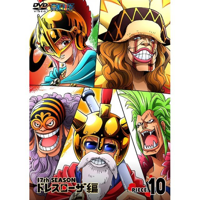 One Piece 17th Season Dressrosa Hen Piece 10